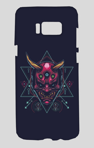 The Mask Samsung Galaxy S8 Cases | Artist : Inderpreet Singh
