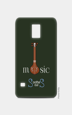 Samsung S5 Cases, Music Soothes Souls Samsung S5 Cases | Artist : Sri Arts, - PosterGully