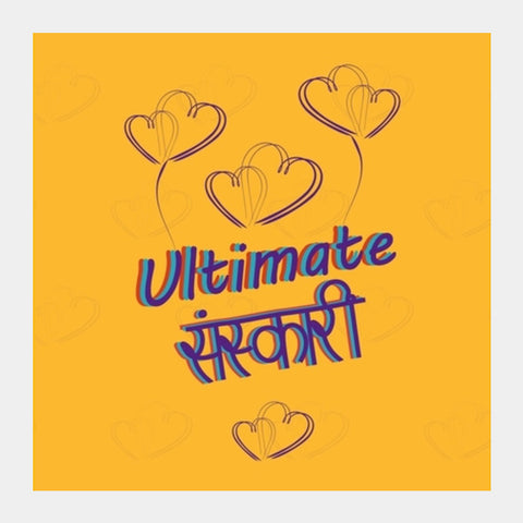 Ultimate Sanskari Square Art Prints | Artist : Tiny Dots