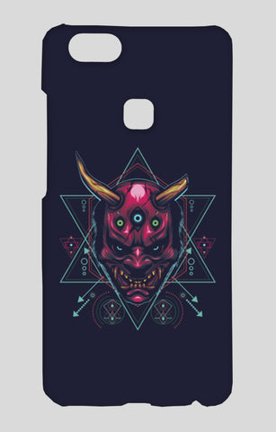 The Mask Vivo V7 Plus Cases | Artist : Inderpreet Singh
