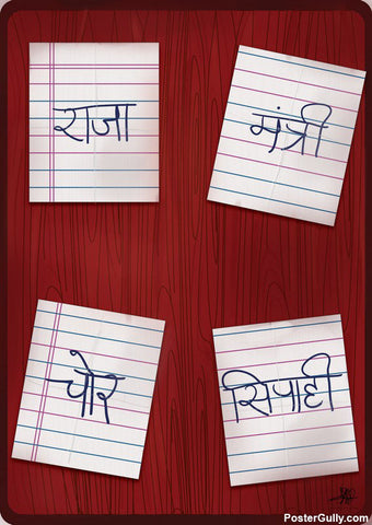 Brand New Designs, Chor Sipahi Memories Artwork | Artist: Parakram Elisha Ram, - PosterGully - 1
