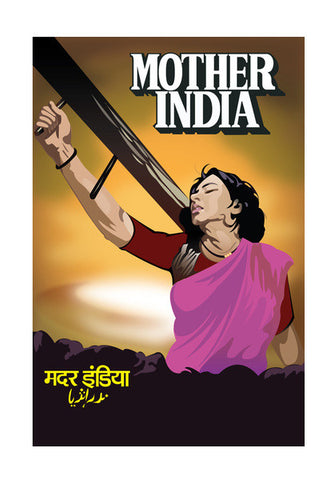 Mother India Vector Art Wall Art | Artist : Neha Karnik