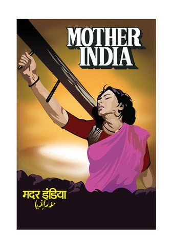 PosterGully Specials, Mother India Vector Art Wall Art | Artist : Neha Karnik, - PosterGully
