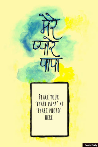 Brand New Designs, Pare Papa Artwork | Artist: Simran Anand, - PosterGully - 1