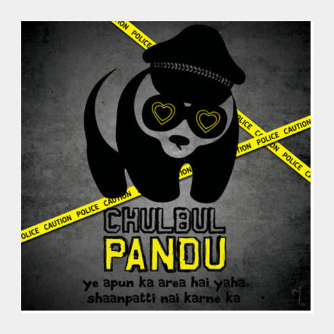 Square Art Prints, Chulbul Pandu Square Art Prints | Artist : MyArtini Bar, - PosterGully