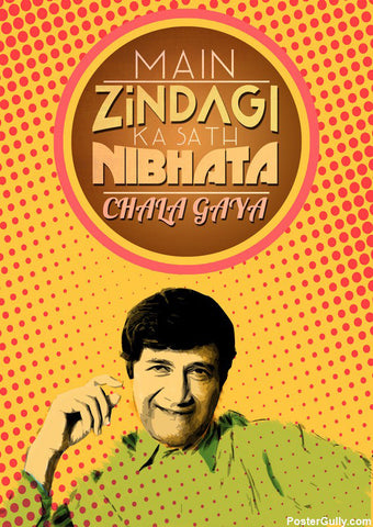 Wall Art, Dev Anand Poster Artwork | Artist: Abhishek Faujdar, - PosterGully - 1