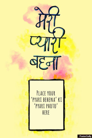 Brand New Designs, Pari Behen Artwork | Artist: Simran Anand, - PosterGully - 1