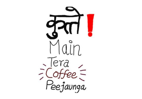 PosterGully Specials, Kutte Mai Tera Coffee Pee Jaunga Wall Art | Artist : Nalin Singh, - PosterGully