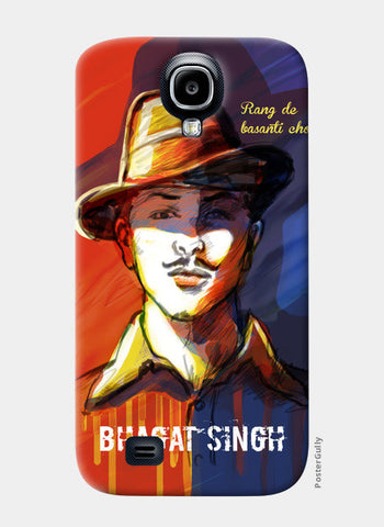 Bhagat Singh- Youth Icon Samsung S4 Cases | Artist : Raman Bhardwaj