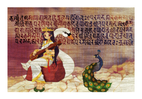 Wall Art, Saraswati Vintage Artwork Wall art | Artist: Abhishek Kanungo, - PosterGully