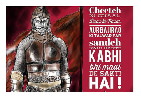 Furious Bajirao Art PosterGully Specials