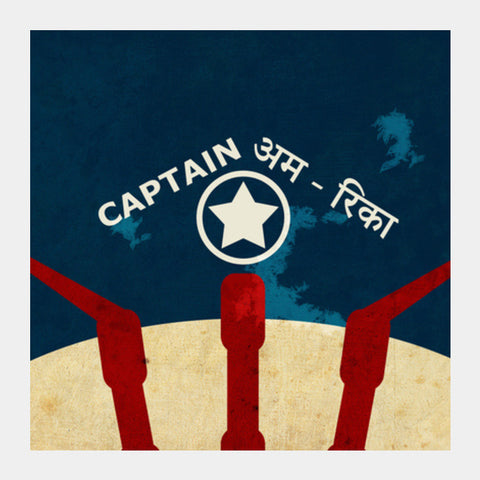 Square Art Prints, Captain Am Rica Square Art Prints | Artist : Nitin Kapoor, - PosterGully
