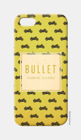 iPhone 5 Cases, Bullet: Humar Dhano iPhone 5 Case | Rishabh Bhargava, - PosterGully