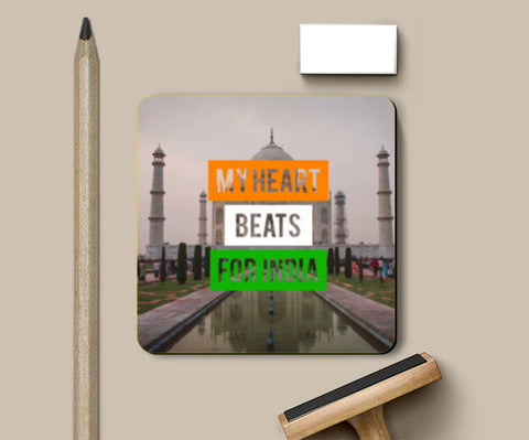 Coasters, My Heart Beats For India Coasters | Artist : Rahul Bagdai, - PosterGully