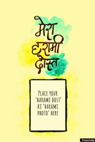 Wall Art, Harami Dost Artwork | Artist: Simran Anand, - PosterGully - 1