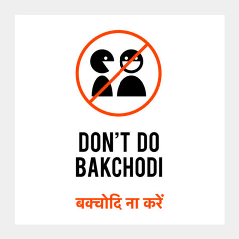 Bakchodi na kare warning Square Art Prints | Artist : 8bitbaba
