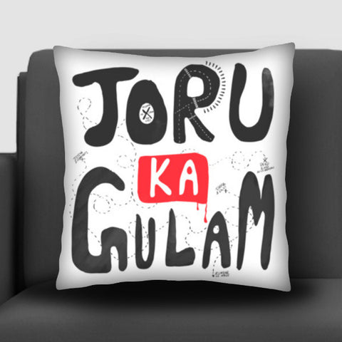 Joru Ka Gulam Cushion Covers | Artist : Nitin Kapoor