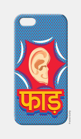 iPhone 5 Cases, Kaan Faad iPhone 5 Case | Artist: dvsk.in, - PosterGully