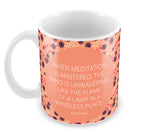 Mugs, Mind Quote Krishna | Bhagavad Gita Mug, - PosterGully - 1