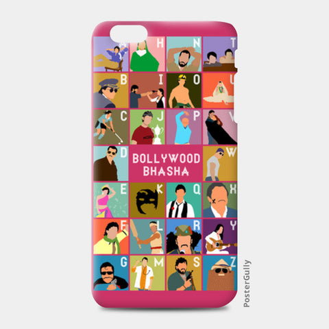 Bollywood Bhasha iPhone 6 Plus/6S Plus Cases | Artist : GABAMBO