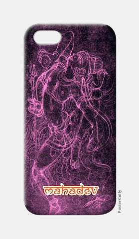 Shiva tandav avtar iPhone 5 Cases | Artist : nilesh gupta