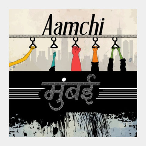 Square Art Prints, Aamchi Mumbai Square Art Prints | Artist : Janhavi Bijur, - PosterGully