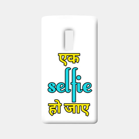 selfie One Plus Two Cases | Artist : Somin Jain