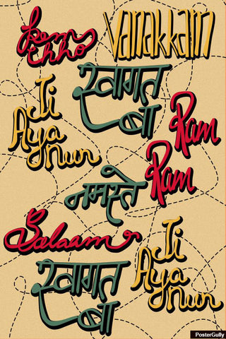 Wall Art, Desh Ki Hello Artwork | Artist: Simran Anand, - PosterGully - 1