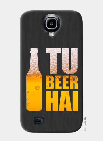Samsung S4 Cases, Tu Beer Hai  TVF Pitchers Samsung S4 Case | Artist : Sukhmeet Singh, - PosterGully