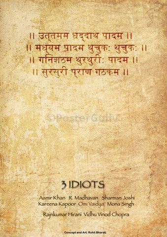 Wall Art, 3 Idiots | Minimal Bollywood Art, - PosterGully