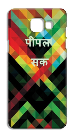 people S*cks Samsung Galaxy A5 2016 Cases | Artist : Kriti Pahuja