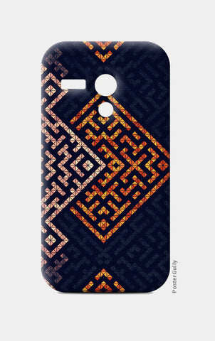 Moto G Cases, Ethnic Moto G Cases | Artist : Astha Mathur, - PosterGully