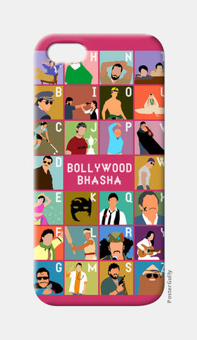 Bollywood Villans iPhone 5 Cases | Artist : GABAMBO