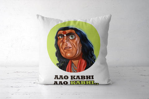 aao kabhi haveli pe Cushion Covers | Artist : chaitanya kumar