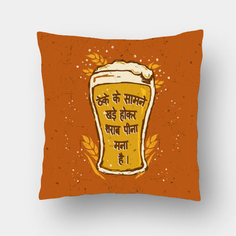 Cushion Covers, Theke k samne Cushion Covers | Artist : Abhishek Faujdar, - PosterGully