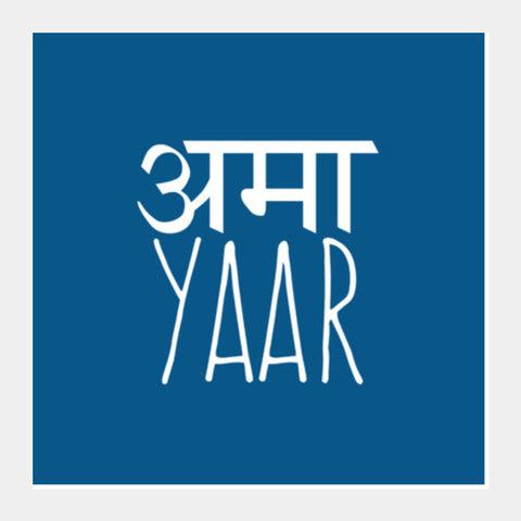 Ama Yaar Square Art Prints | Artist : Virtual Paintings
