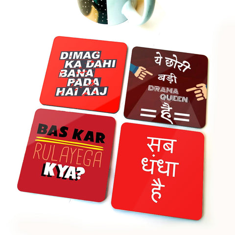 Bollywood | Set of Four Coasters