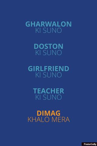 Brand New Designs, Teenager School Life Humour Artwork | Artist: Inderpreet, - PosterGully - 1