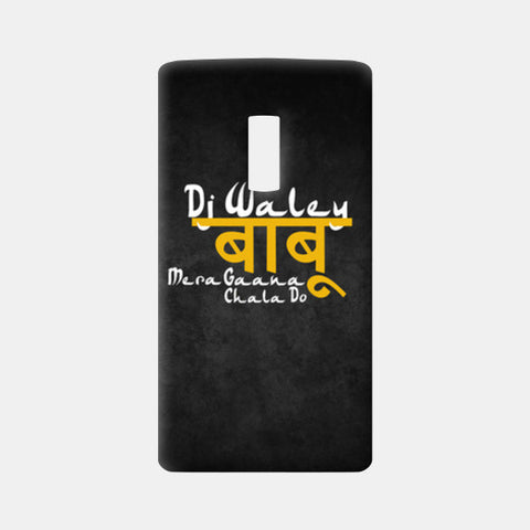 One Plus Two Cases, DJ Waley Babu - One Plus Two One Plus Two Cases | Artist : DJ Ravish, - PosterGully