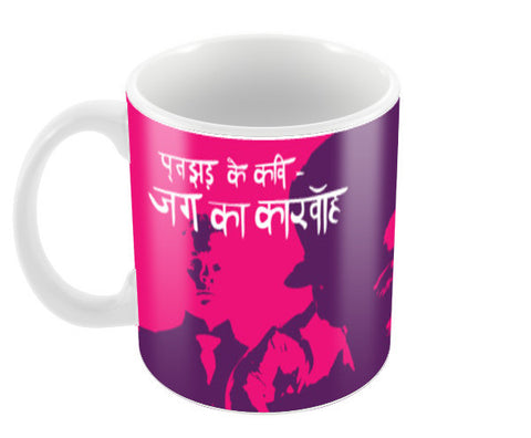 Poets of the fall Coffee Mugs | Artist : Anshul Patria