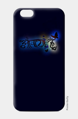 awara hoo iPhone 6/6S Cases | Artist : nilesh gupta