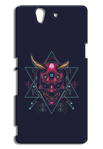 The Mask Sony Xperia Z Cases | Artist : Inderpreet Singh