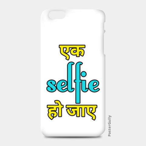 selfie iPhone 6 Plus/6S Plus Cases | Artist : Somin Jain