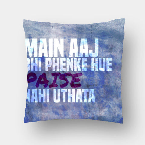 Cushion Covers, Amitabh Bachchan Epic Dialogues 5 Cushion Covers | Artist : Rashi Srivastava, - PosterGully
