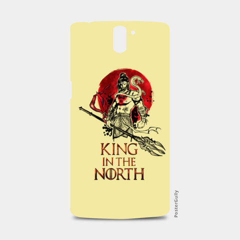 Shiva-king in the north One Plus One Cases | Artist : Abhishek Faujdar