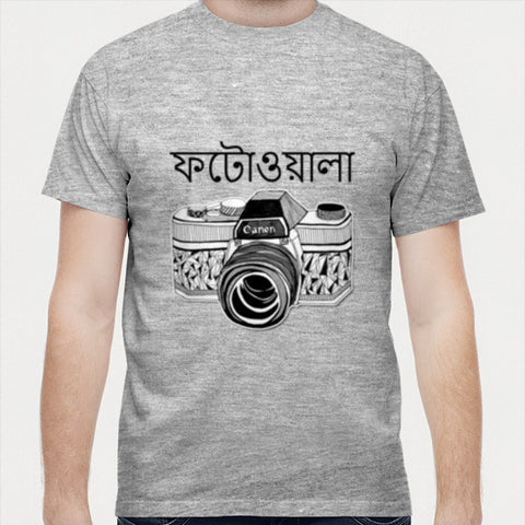 Photowala | Bengali Font Men T Shirts | Artist : Ardour Art