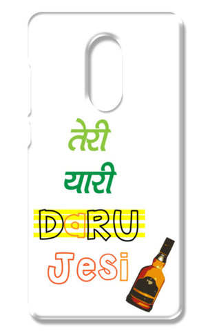 Friendship Quote Xiaomi Redmi Note 4 Cases | Artist : Kinjal Waghela
