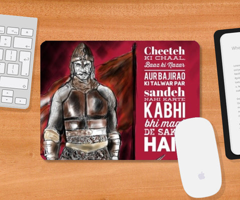 Mousepad, Furious Bajirao Mousepad | Artist : Draw On Demand, - PosterGully