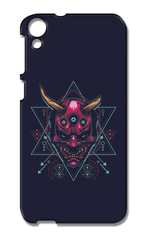The Mask HTC Desire 820 Cases | Artist : Inderpreet Singh