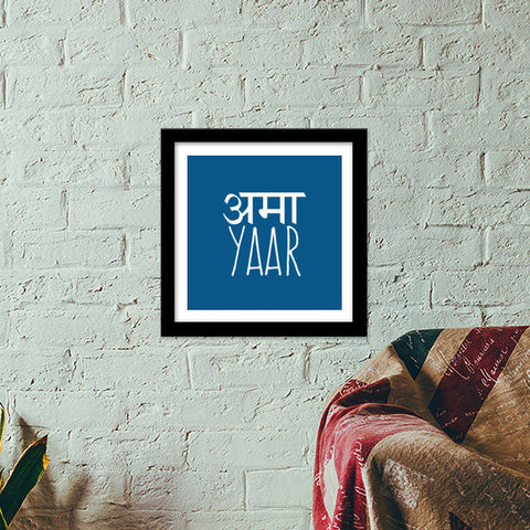 Ama Yaar Premium Square Italian Wooden Frames | Artist : Virtual Paintings